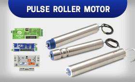 มอเตอร์สั่น มอเตอร์เขย่า roller motor ปั๊มสุญญากาศ